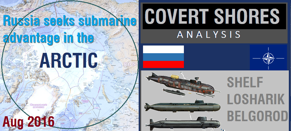 Analysis -Russia seeks submarine advantage in Arctic