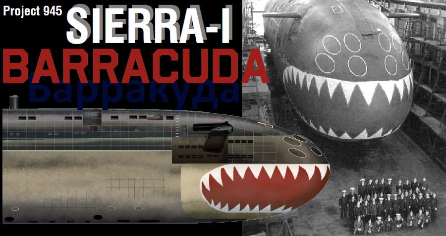 """الغواصات النووية الهجومية..للبحرية السوفييتية .""""الجزء الاول """" SIERRA_Cover"""